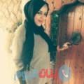 زكية 28 سنة | تونس(بنزرت) | ترغب في الزواج و التعارف