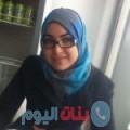 جواهر من بنغازي أرقام بنات واتساب