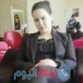 رزان من ولاد تارس أرقام بنات واتساب