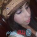 حفصة 23 سنة | سوريا(دمشق) | ترغب في الزواج و التعارف