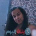 رانية 21 سنة | فلسطين(محافظة سلفيت) | ترغب في الزواج و التعارف