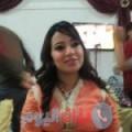 ميرال 35 سنة   اليمن(الحديدة)   ترغب في الزواج و التعارف