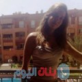 شهرزاد من بنغازي أرقام بنات واتساب