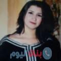 رباب من محافظة سلفيت أرقام بنات واتساب
