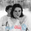 ميرال 23 سنة | البحرين(قرية عالي) | ترغب في الزواج و التعارف