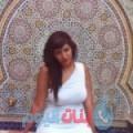 دلال من دمشق أرقام بنات واتساب