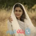 رامة من دبي أرقام بنات واتساب