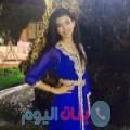 كريمة 20 سنة | الإمارات(دبي) | ترغب في الزواج و التعارف