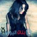 رامة 25 سنة | البحرين(قرية عالي) | ترغب في الزواج و التعارف