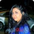 وفية من بنغازي أرقام بنات واتساب