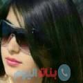 وسام من دمشق أرقام بنات واتساب