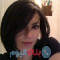 مريم 27 سنة   قطر(الوكرة)   ترغب في الزواج و التعارف