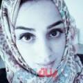 سماح من دمشق أرقام بنات واتساب