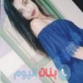 رزان من دبي أرقام بنات واتساب
