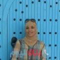 زينة 29 سنة | تونس(بنزرت) | ترغب في الزواج و التعارف