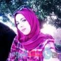 رحاب من بنغازي أرقام بنات واتساب