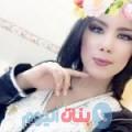 فاطمة من محافظة سلفيت أرقام بنات واتساب