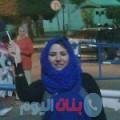 مجدولين من محافظة سلفيت أرقام بنات واتساب