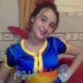 هيفاء من دمشق أرقام بنات واتساب