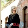 فراولة من دمشق أرقام بنات واتساب