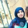 شيماء من قسنطينة أرقام بنات واتساب