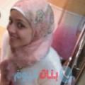 هيفة من محافظة سلفيت أرقام بنات واتساب