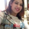 جوهرة من ولاد تارس أرقام بنات واتساب