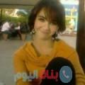 وئام من دمشق أرقام بنات واتساب