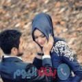 هنودة من محافظة سلفيت أرقام بنات واتساب