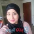 اسمهان 24 سنة | مصر(القاهرة) | ترغب في الزواج و التعارف