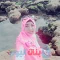 مليكة من محافظة سلفيت أرقام بنات واتساب