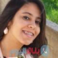 حفصة من محافظة سلفيت أرقام بنات واتساب