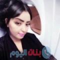 شيمة من القاهرة أرقام بنات واتساب