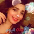 زهيرة من دمشق أرقام بنات واتساب