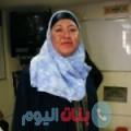 رميسة 44 سنة | البحرين(قرية عالي) | ترغب في الزواج و التعارف
