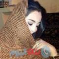 نيمة من دمشق أرقام بنات واتساب