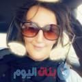 شاهيناز من قرية عالي أرقام بنات واتساب