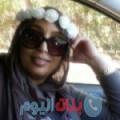 نعمة من القاهرة أرقام بنات واتساب
