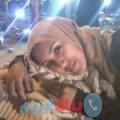 ليلى 27 سنة | المغرب(ولاد تارس) | ترغب في الزواج و التعارف
