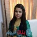 شيمة 48 سنة   العراق(دهوك)   ترغب في الزواج و التعارف