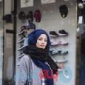 دعاء 22 سنة | البحرين(قرية عالي) | ترغب في الزواج و التعارف
