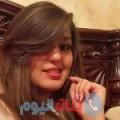رانية من دمشق أرقام بنات واتساب