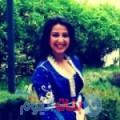 غادة من دمشق أرقام بنات واتساب