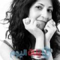 سلطانة 35 سنة | مصر(القاهرة) | ترغب في الزواج و التعارف