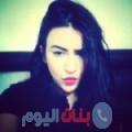 غفران من القاهرة أرقام بنات واتساب
