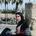 حفصة 22 سنة | قطر(الوكرة) | ترغب في الزواج و التعارف
