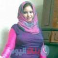 سمية من دمشق أرقام بنات واتساب