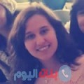 حفصة من ولاد تارس أرقام بنات واتساب