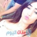 سمية من ولاد تارس أرقام بنات واتساب