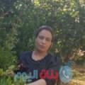 ميرنة 38 سنة | البحرين(قرية عالي) | ترغب في الزواج و التعارف